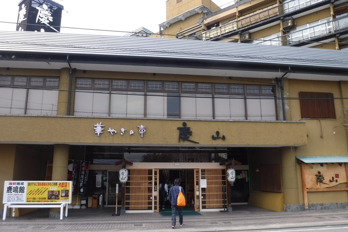 f:id:hirotaka72:20200322120615j:plain
