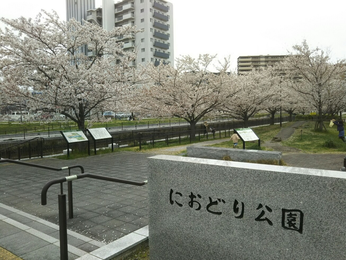 f:id:hirotaka72:20200328141256j:plain
