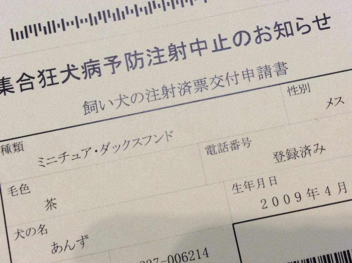 f:id:hirotaka72:20200519115523j:plain