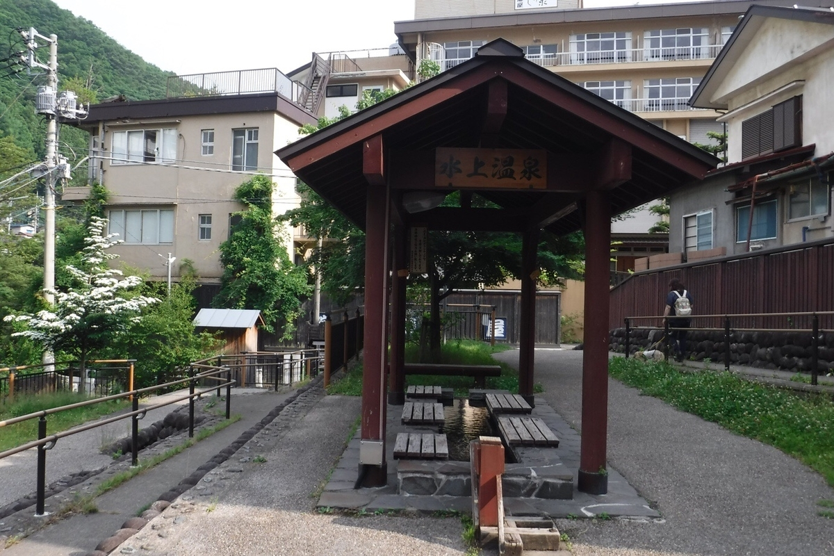 f:id:hirotaka72:20200628182413j:plain
