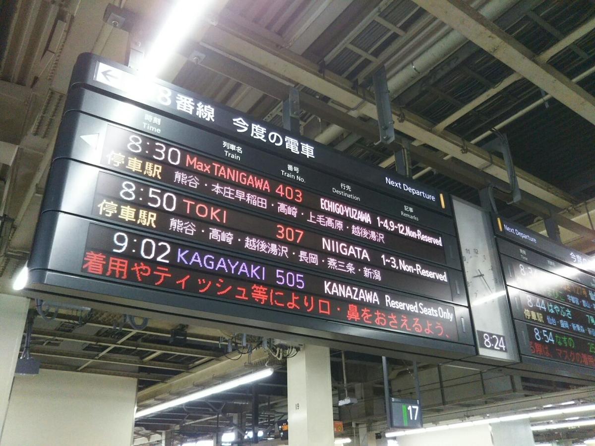 f:id:hirotaka72:20200705082418j:plain