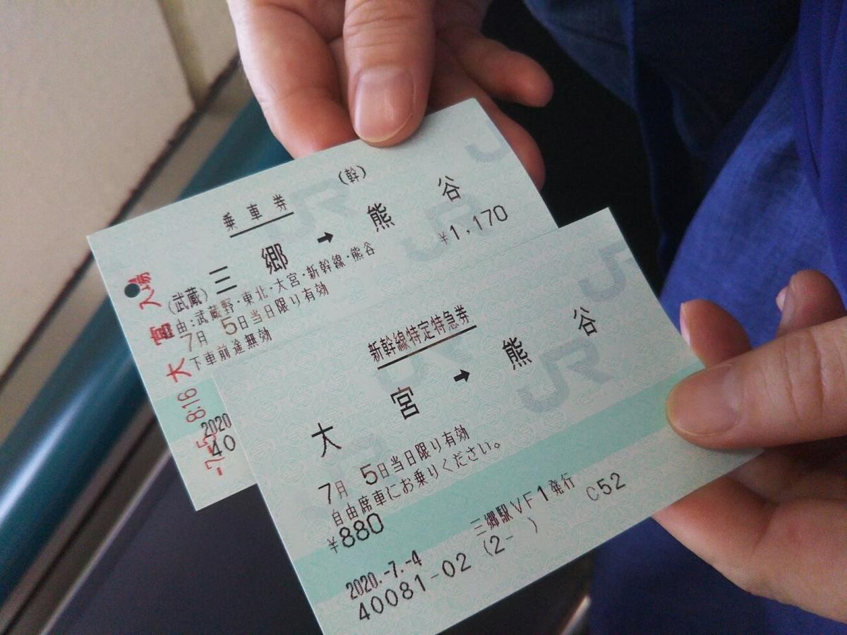 f:id:hirotaka72:20200705084552j:plain
