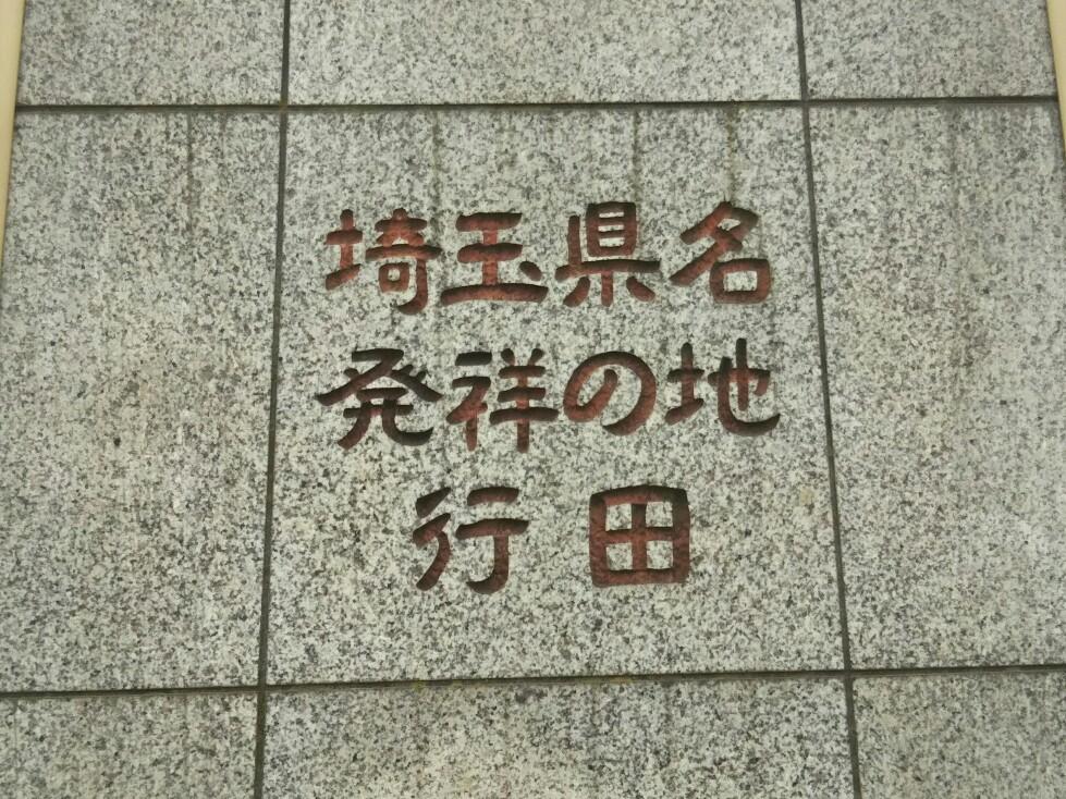 f:id:hirotaka72:20200705094057j:plain