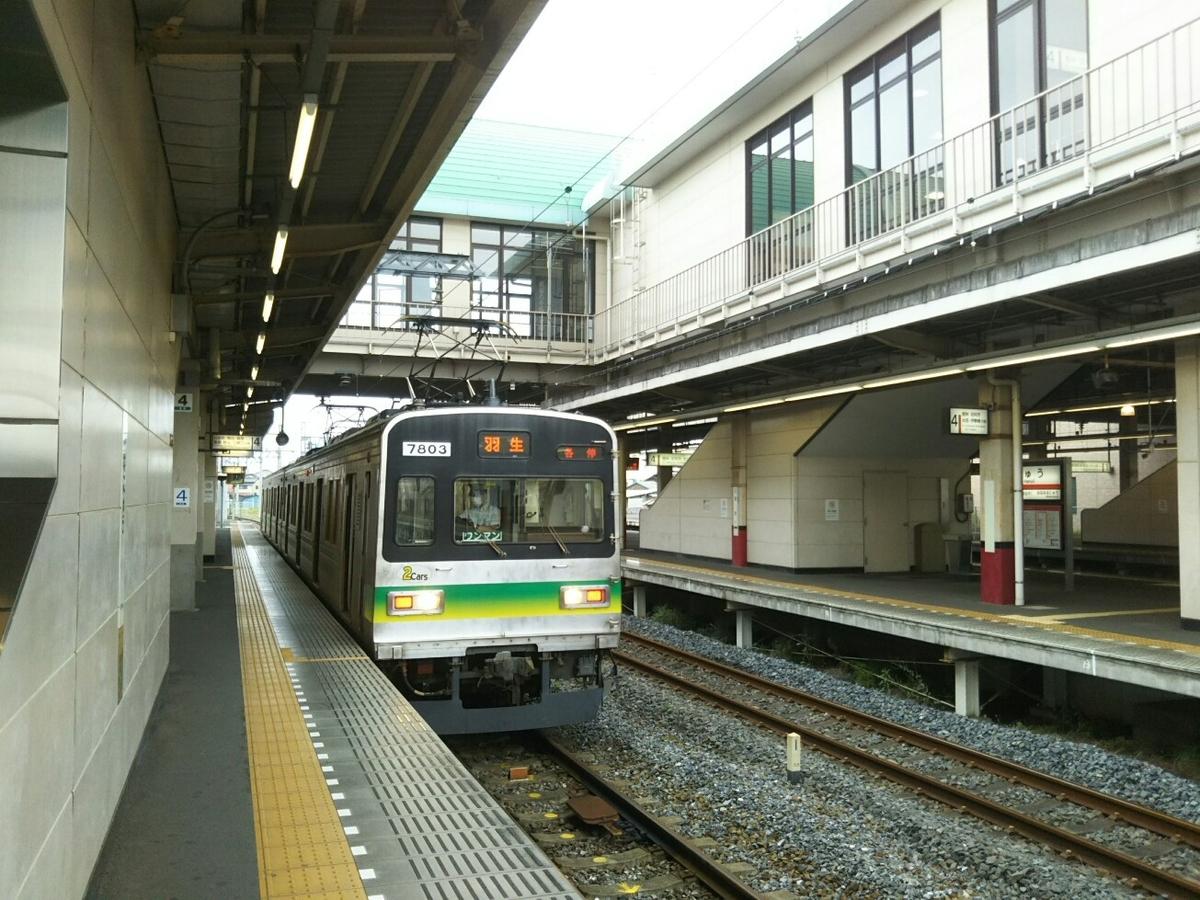 f:id:hirotaka72:20200705123516j:plain