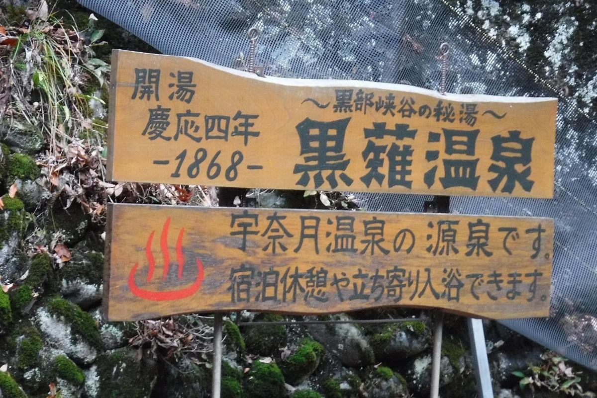 f:id:hirotaka72:20201121153515j:plain