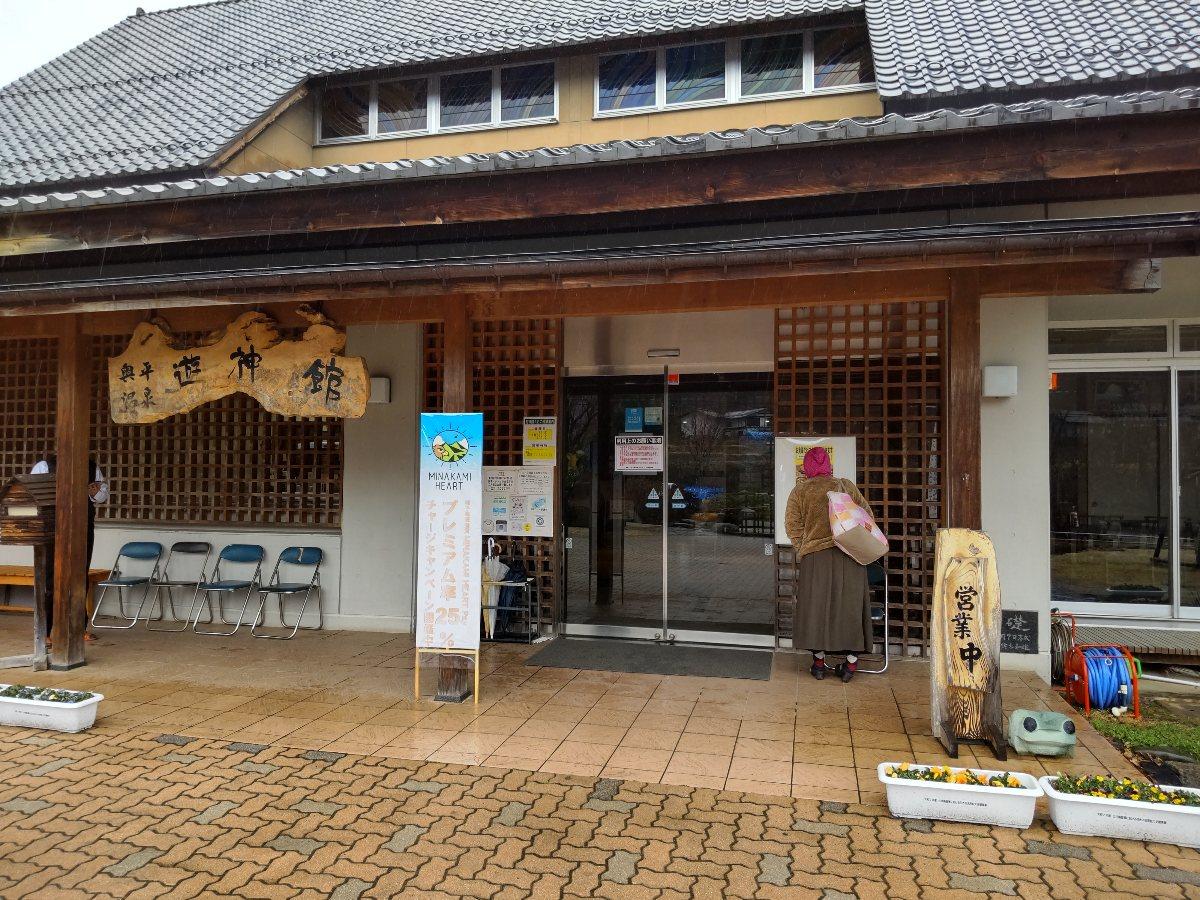 f:id:hirotaka72:20210315080243j:plain
