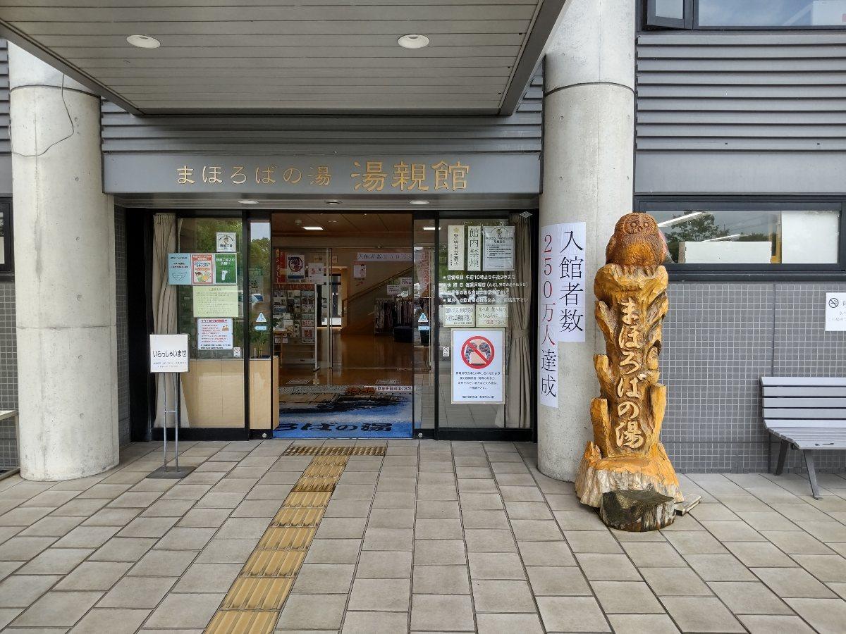 f:id:hirotaka72:20210712080646j:plain