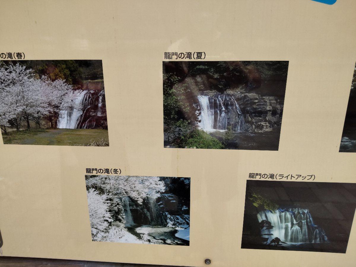 f:id:hirotaka72:20210712193051j:plain