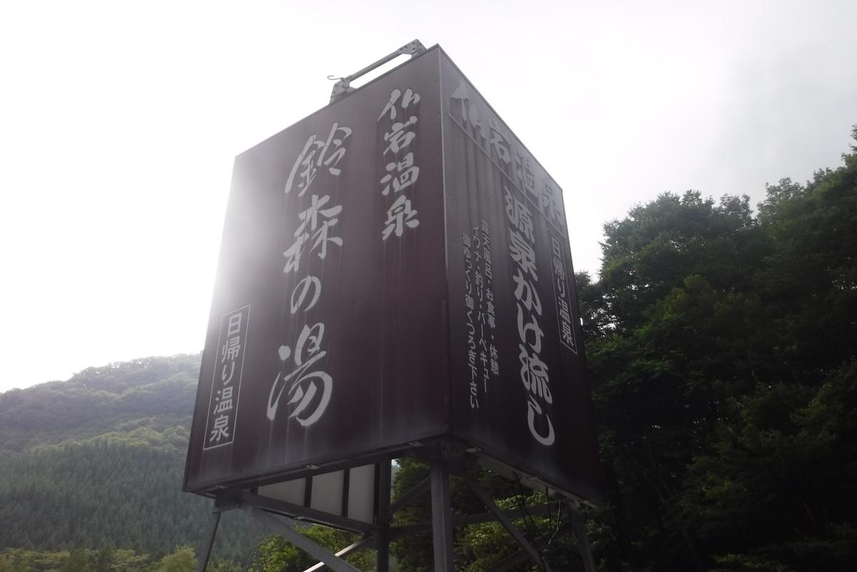 f:id:hirotaka72:20210722153137j:plain