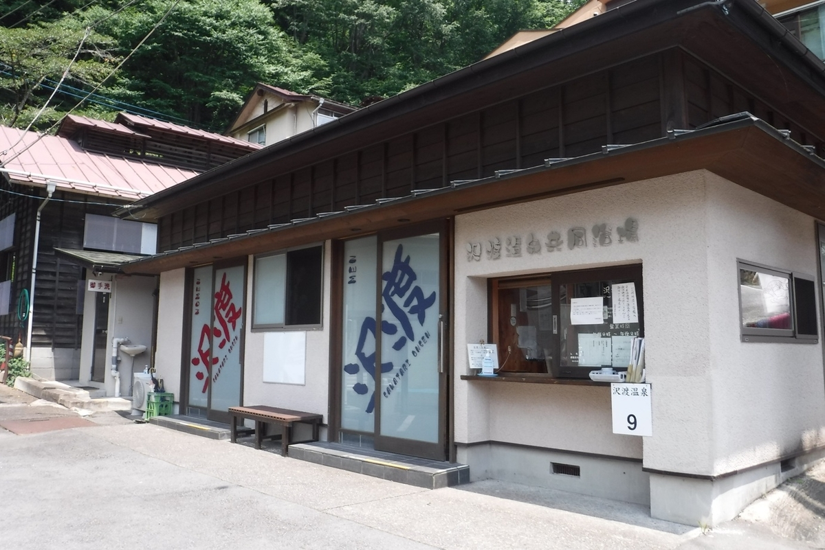 f:id:hirotaka72:20210723112712j:plain