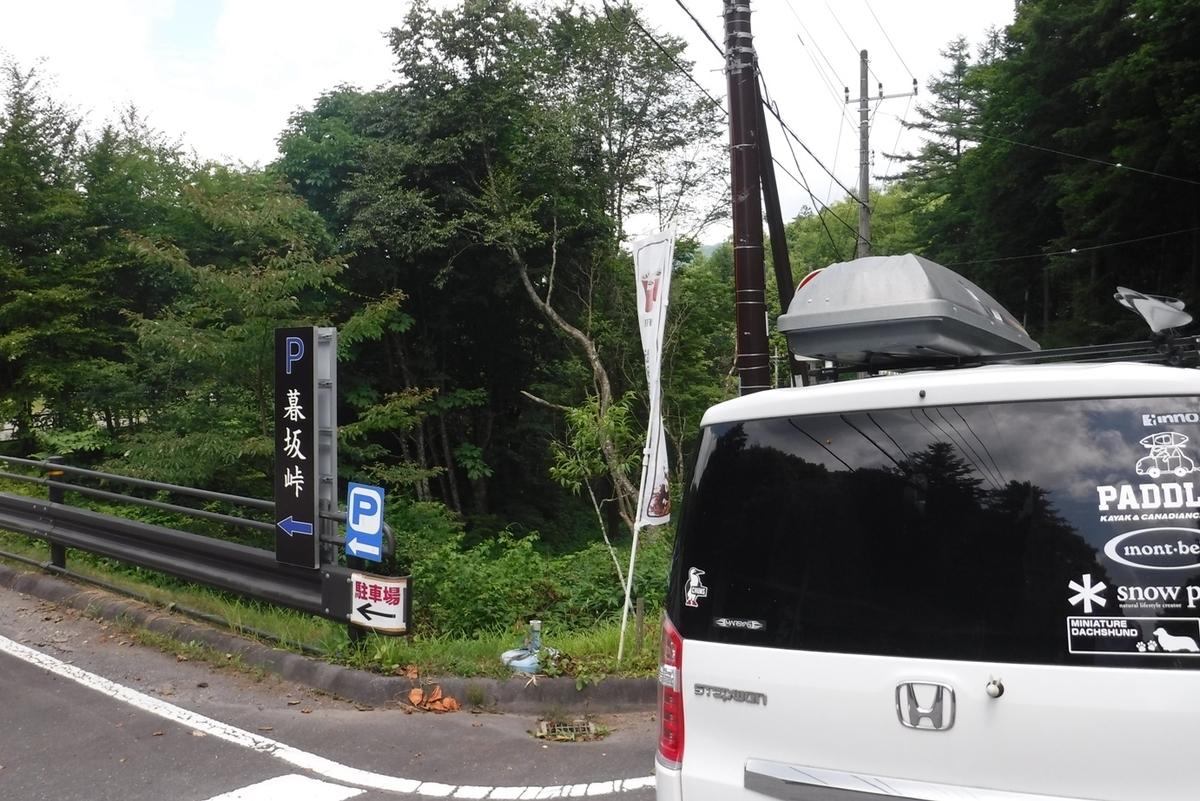 f:id:hirotaka72:20210723114631j:plain