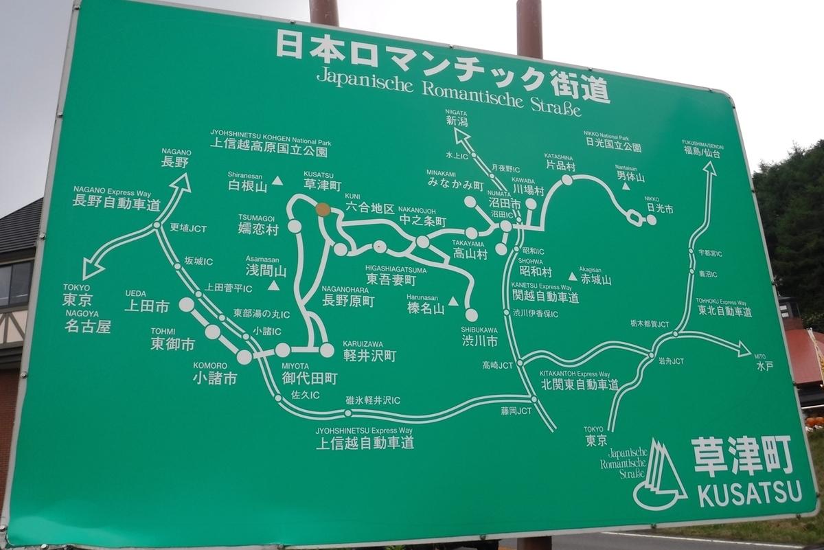f:id:hirotaka72:20210723131646j:plain