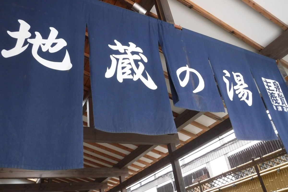 f:id:hirotaka72:20210723143136j:plain