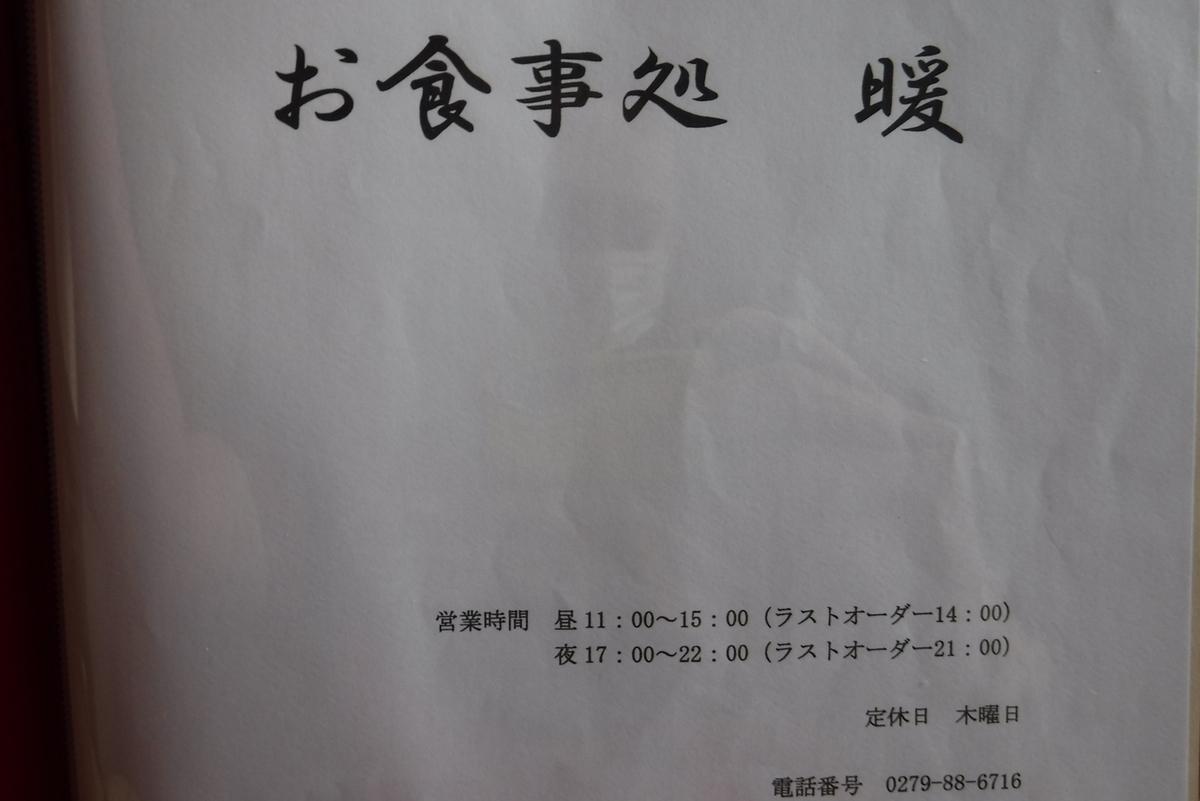 f:id:hirotaka72:20210723180045j:plain