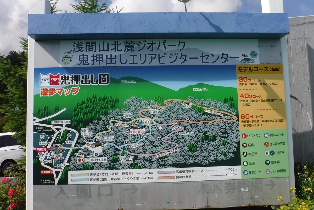 f:id:hirotaka72:20210724082508j:plain