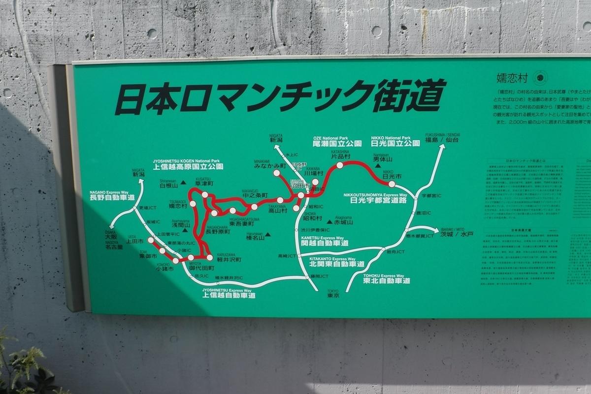 f:id:hirotaka72:20210724082622j:plain
