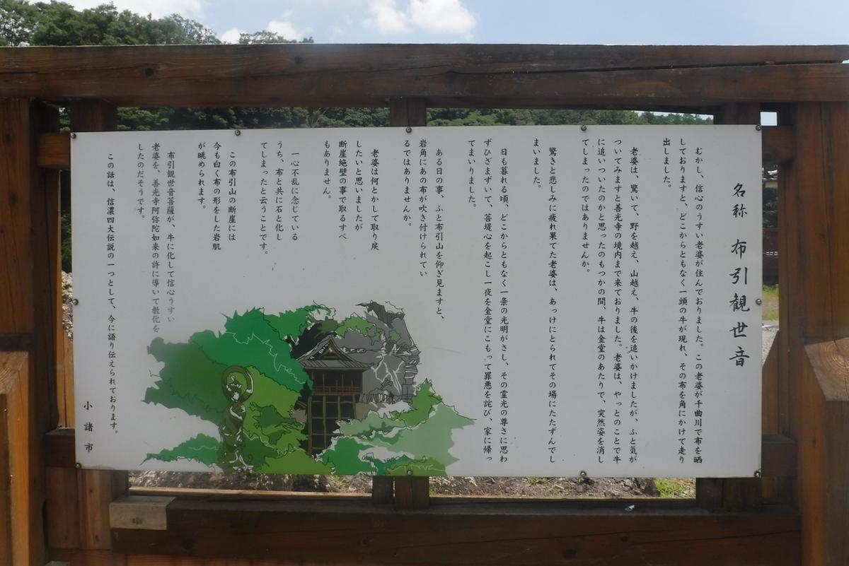 f:id:hirotaka72:20210724112357j:plain