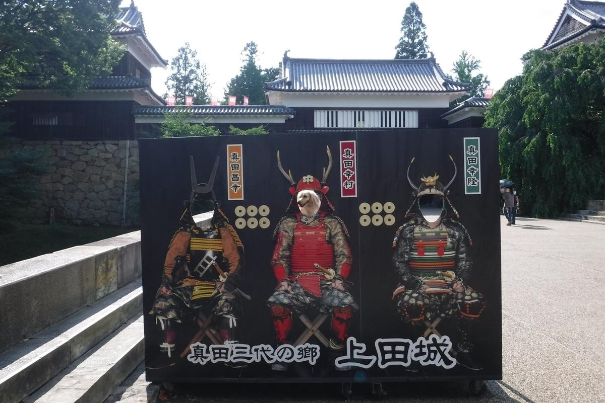 f:id:hirotaka72:20210724152920j:plain