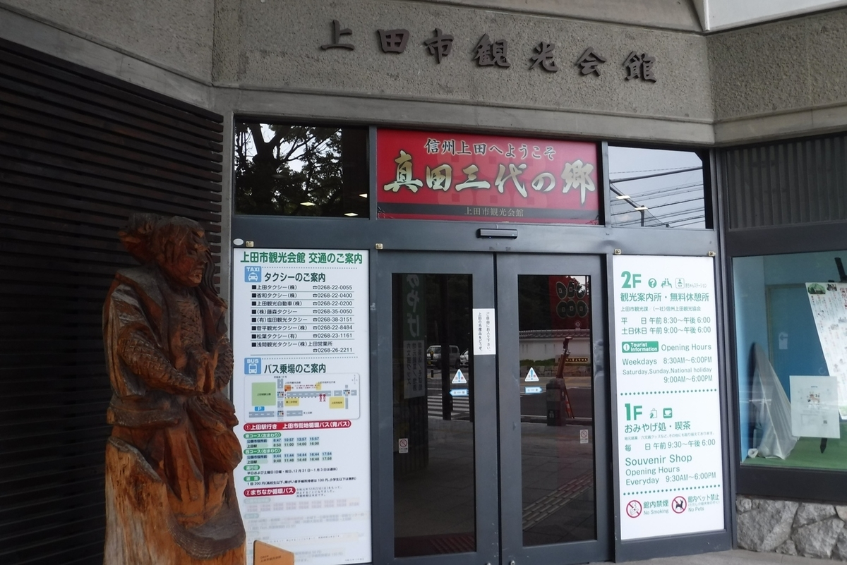 f:id:hirotaka72:20210724155237j:plain