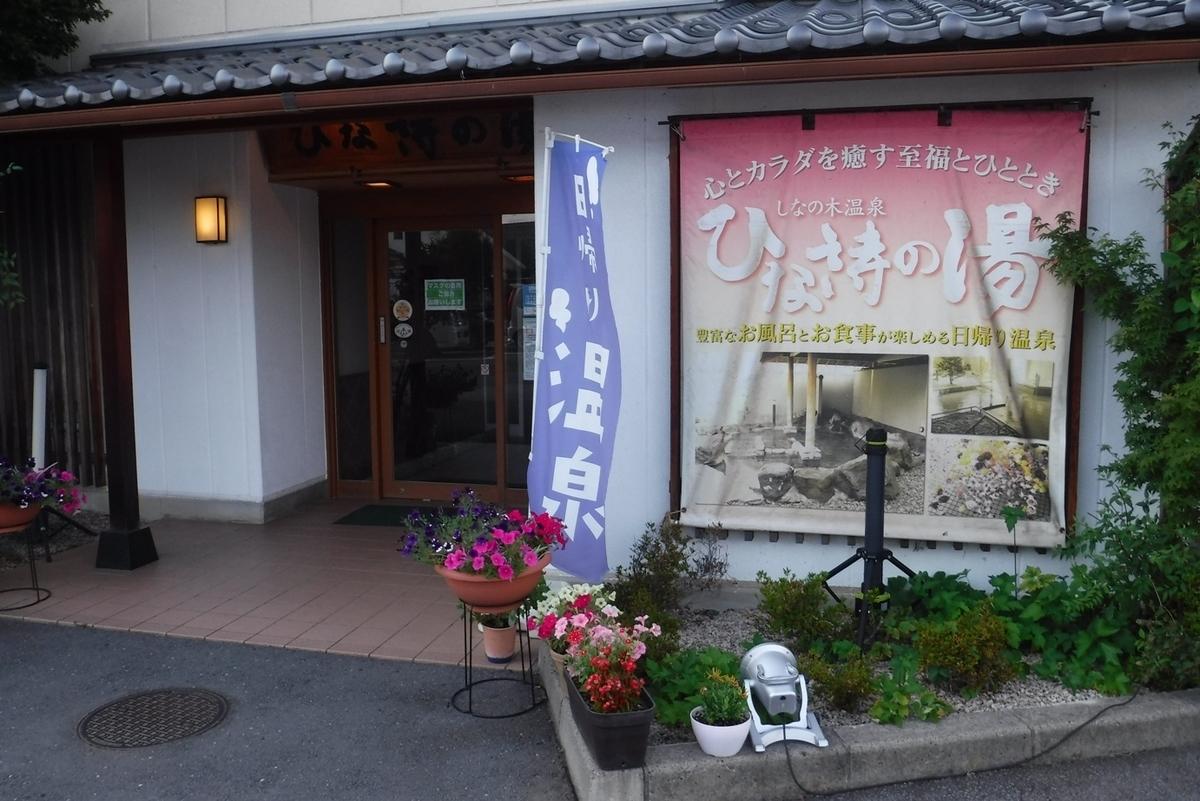 f:id:hirotaka72:20210724163412j:plain