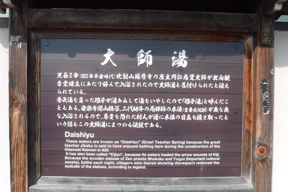 f:id:hirotaka72:20210725074823j:plain