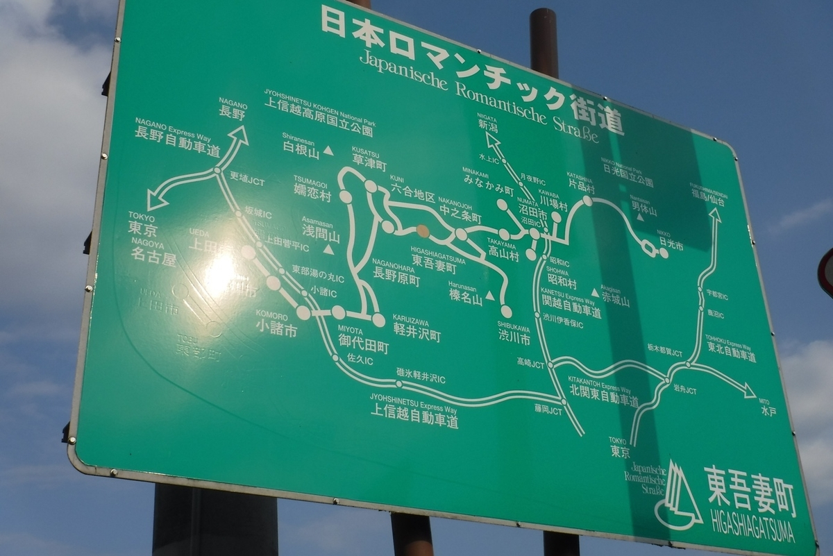 f:id:hirotaka72:20210725163338j:plain