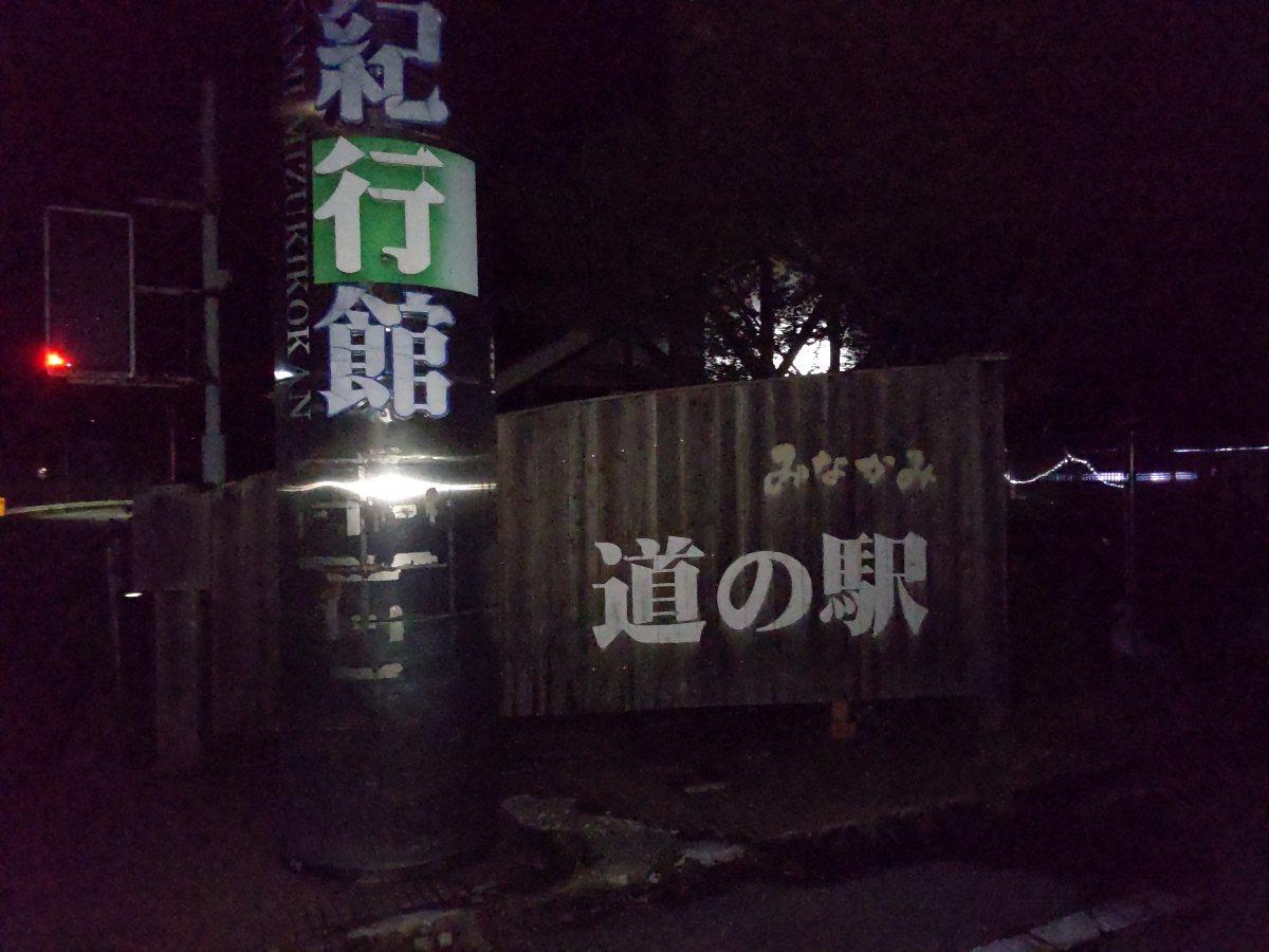 f:id:hirotaka72:20210725214243j:plain