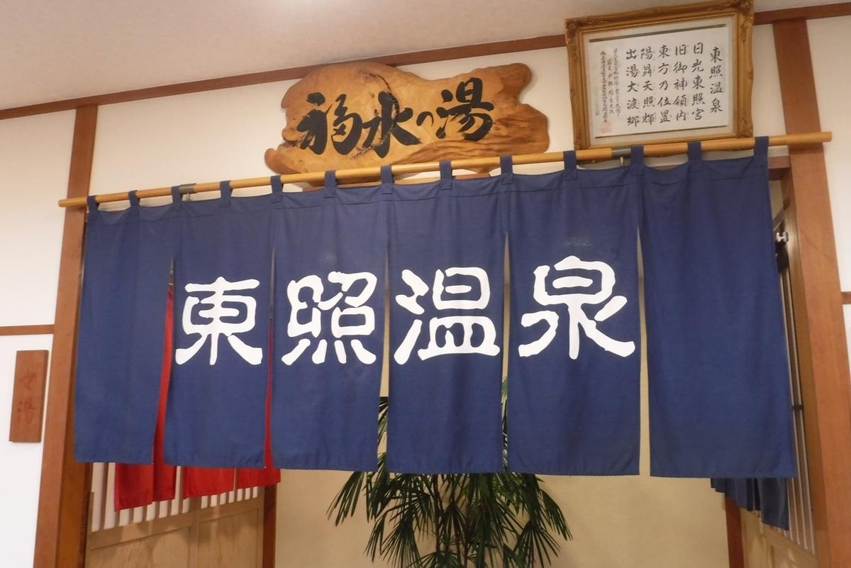 f:id:hirotaka72:20210801135936j:plain