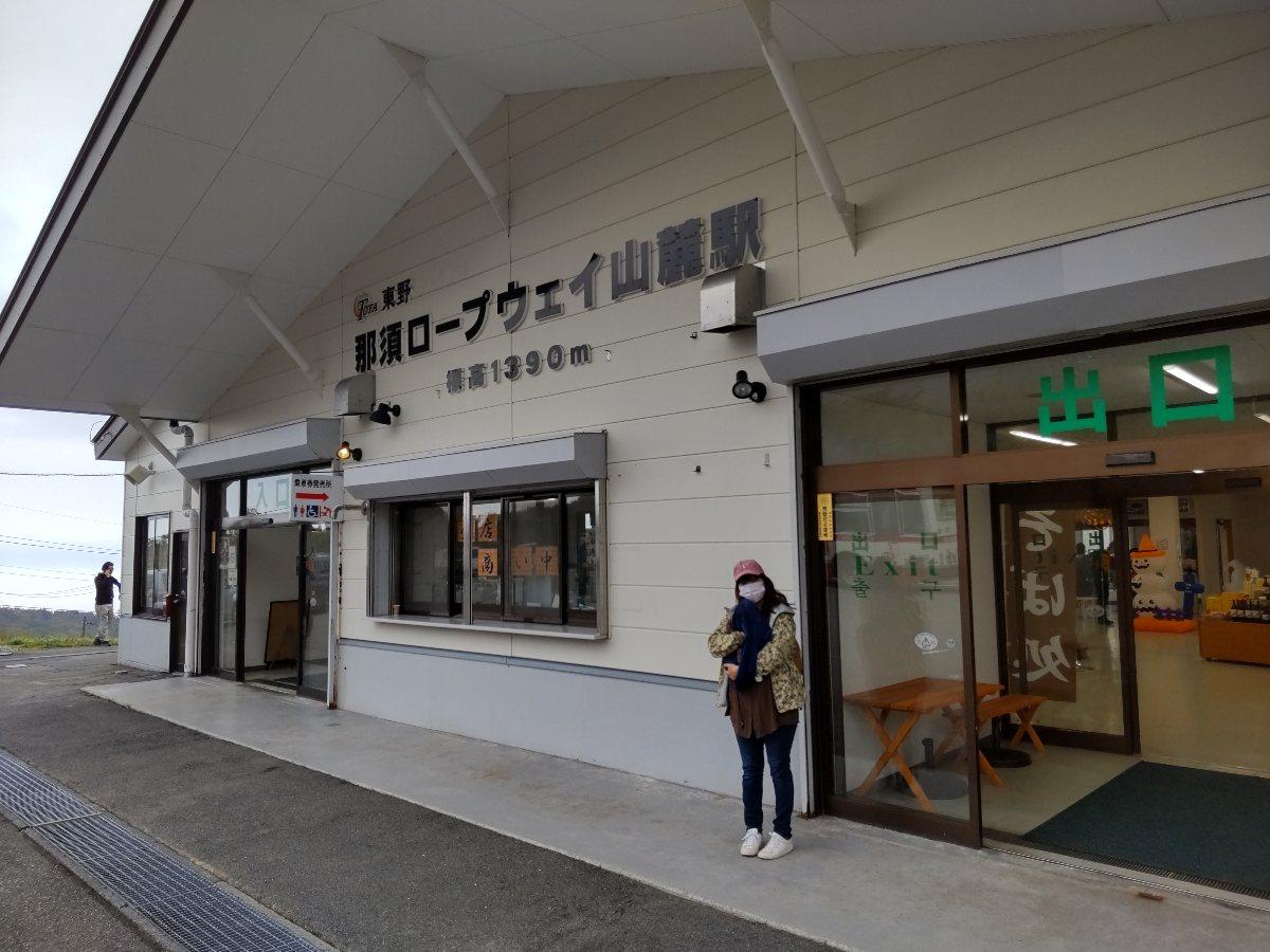 f:id:hirotaka72:20211010101425j:plain