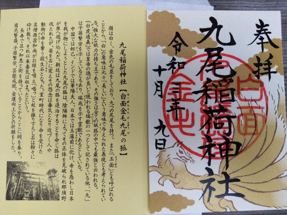 f:id:hirotaka72:20211010111053j:plain