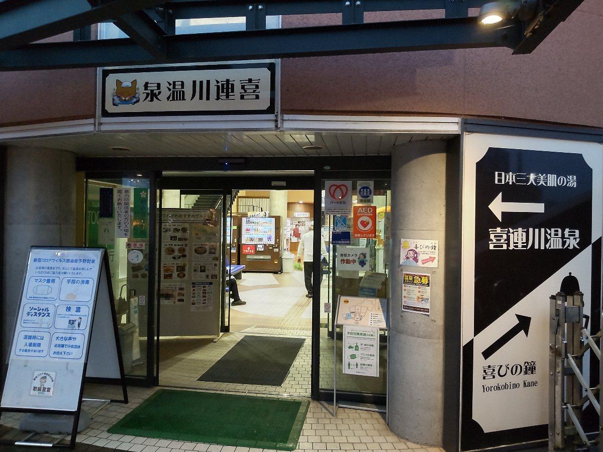 f:id:hirotaka72:20211016182518j:plain