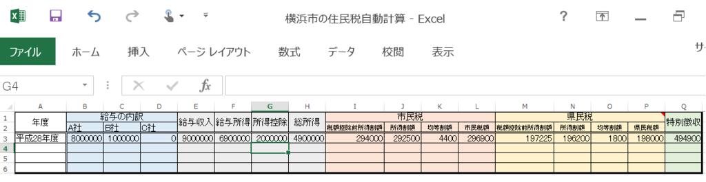 f:id:hirotaka_hachiya:20160225201652p:plain