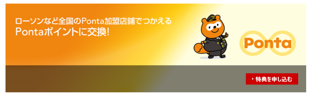 f:id:hirotaka_hachiya:20160307172617p:plain