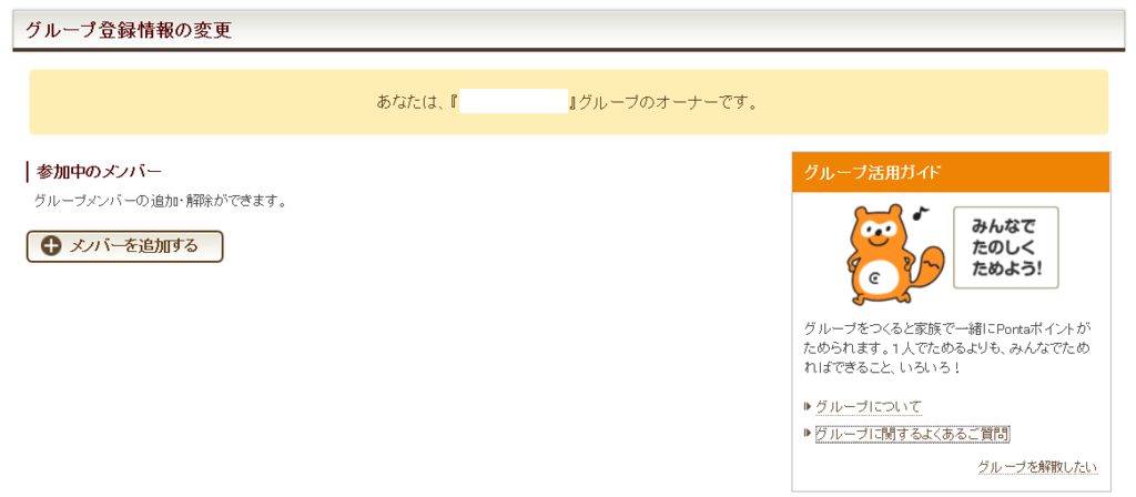 f:id:hirotaka_hachiya:20160312220849p:plain