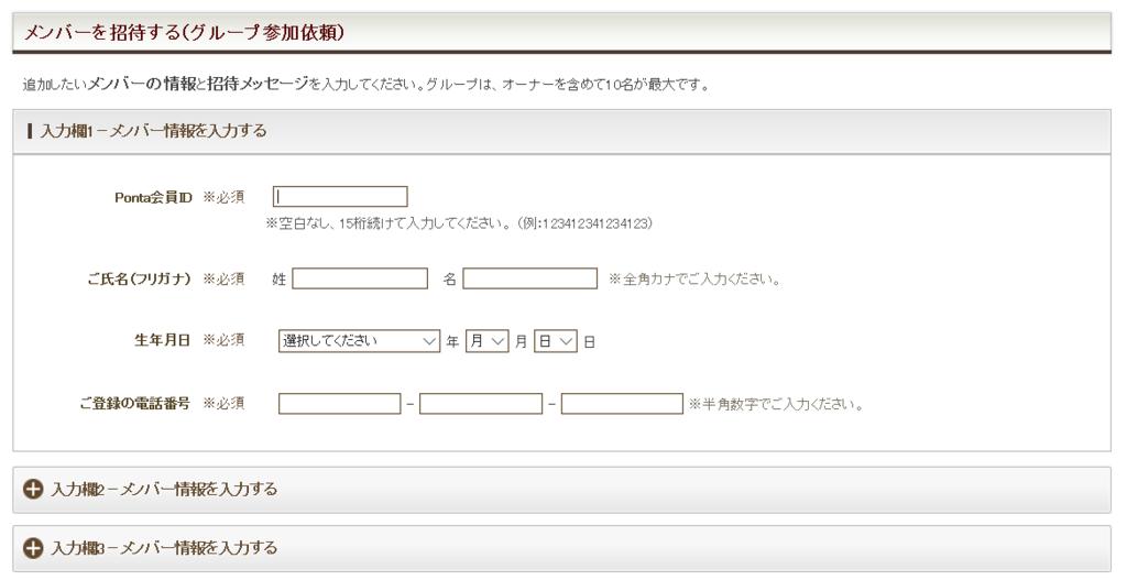 f:id:hirotaka_hachiya:20160312220956p:plain