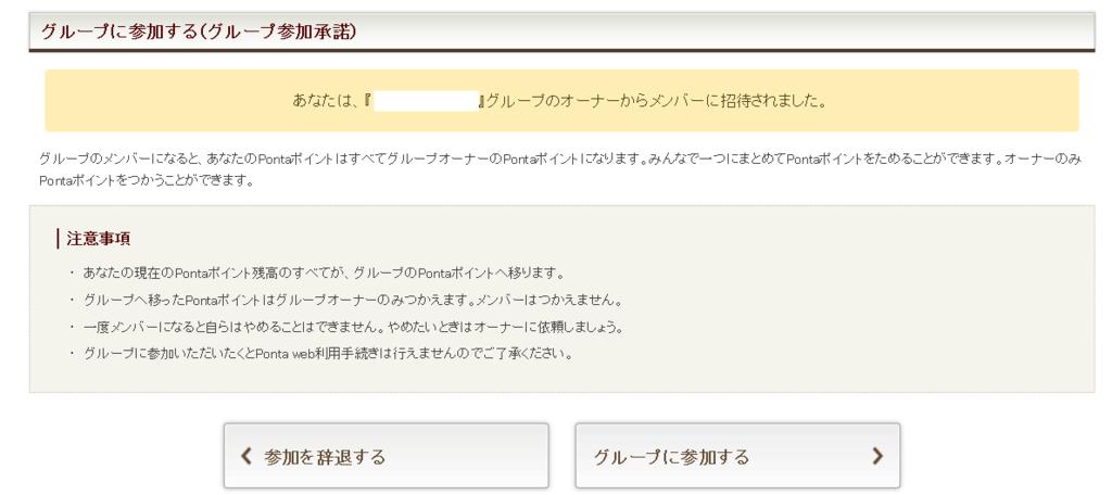 f:id:hirotaka_hachiya:20160312221815p:plain