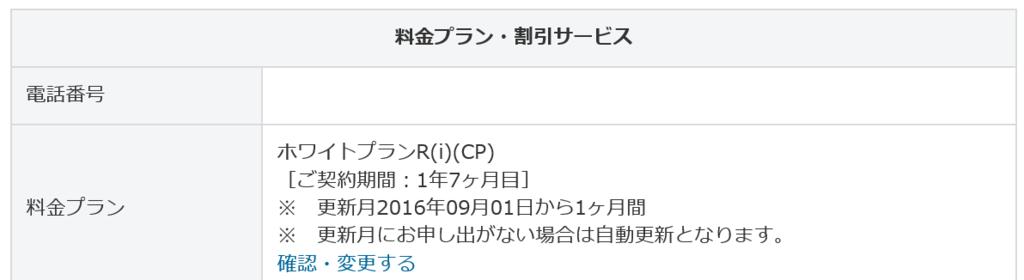 f:id:hirotaka_hachiya:20160322220745p:plain