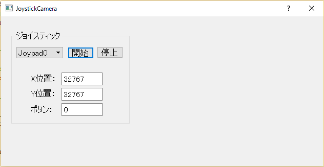 f:id:hirotaka_hachiya:20160421183352p:plain