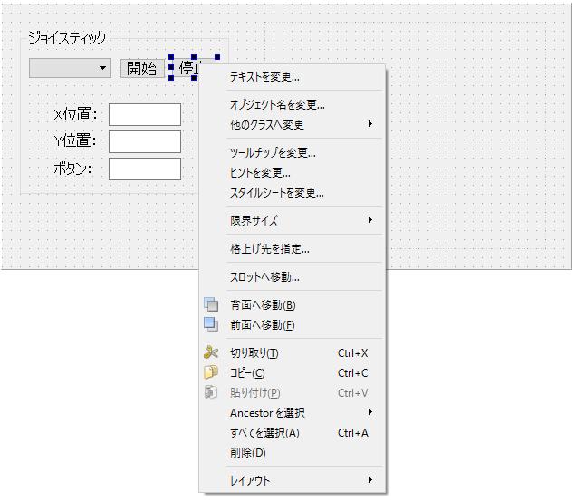 f:id:hirotaka_hachiya:20160421183609p:plain