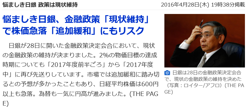 f:id:hirotaka_hachiya:20160428215547p:plain