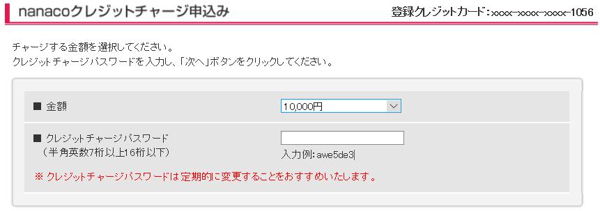f:id:hirotaka_hachiya:20160524143246p:plain