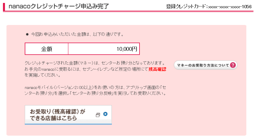 f:id:hirotaka_hachiya:20160524143651p:plain