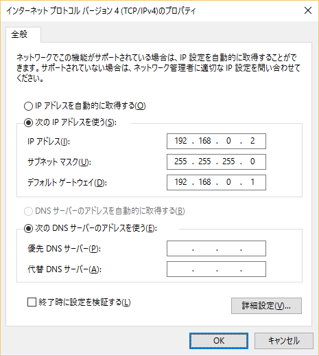 f:id:hirotaka_hachiya:20160725223028p:plain