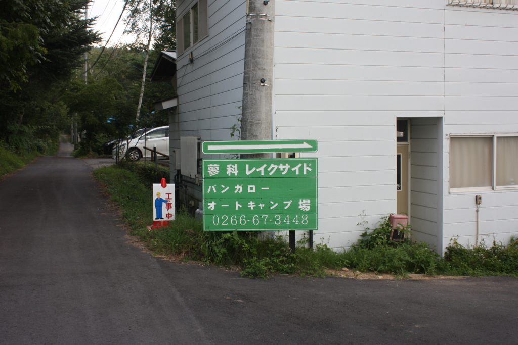 f:id:hirotaka_hachiya:20160919212521j:plain