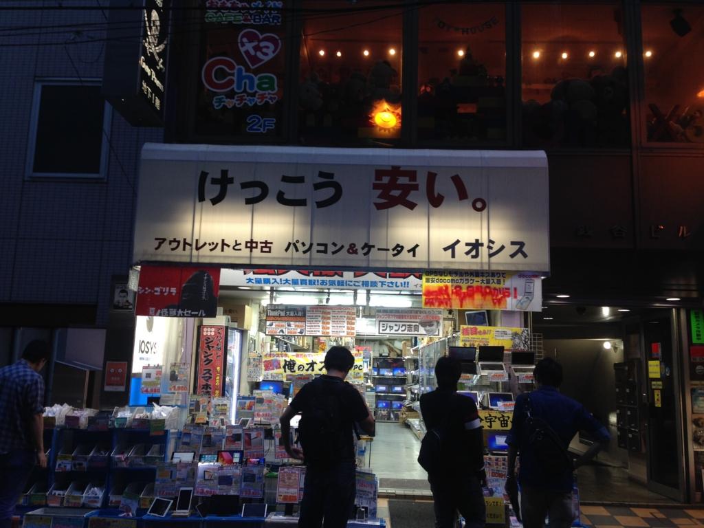 f:id:hirotaka_hachiya:20160924112356j:plain