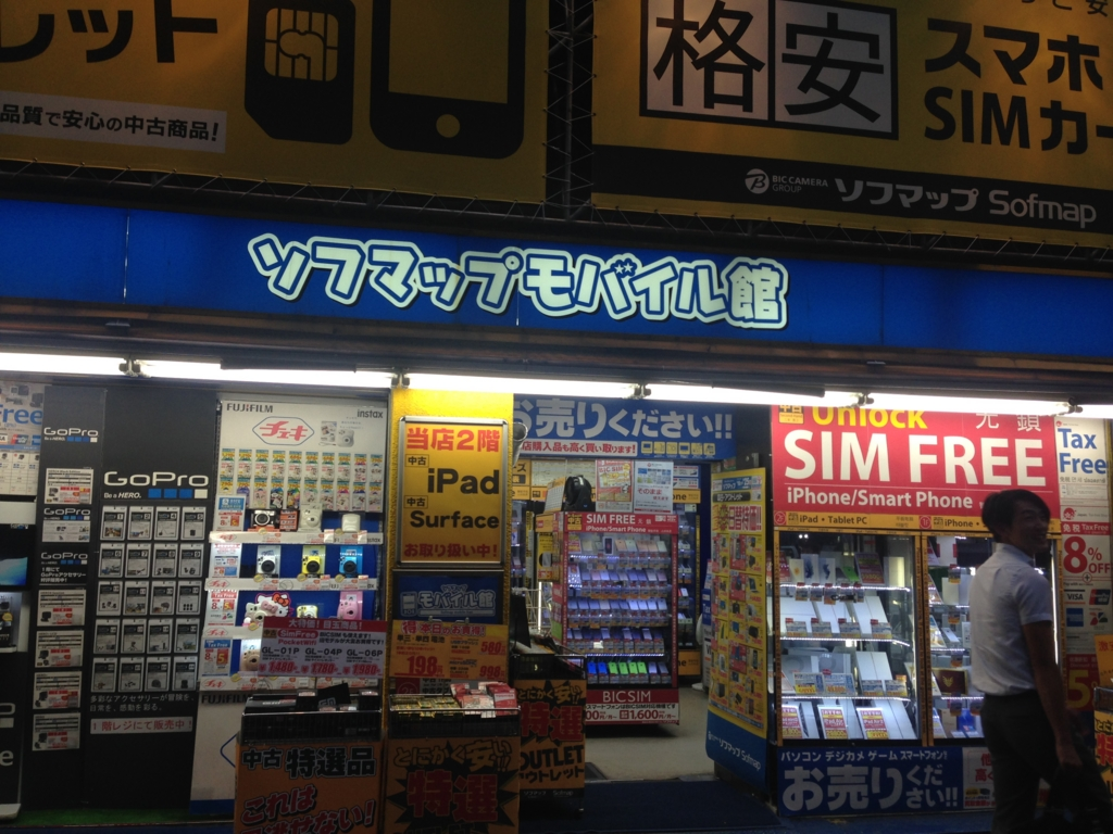 f:id:hirotaka_hachiya:20160924113046j:plain