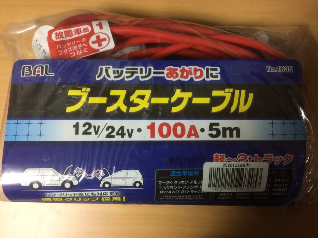 f:id:hirotaka_hachiya:20161218222600j:plain