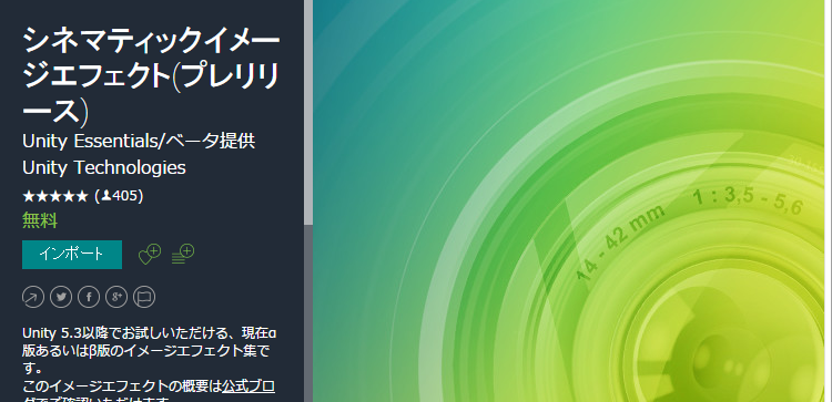 f:id:hirotaka_hachiya:20170420142611p:plain