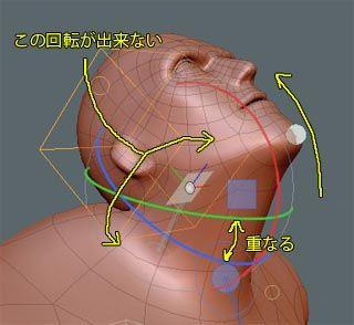 f:id:hirotaka_hachiya:20170725000828p:plain