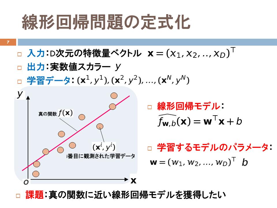 f:id:hirotaka_hachiya:20171206205404p:plain